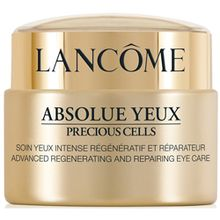 ABSOLUE-YEUX-PRECIOUS-CELLS