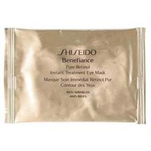 Máscara Shideido Benefiance Pure Retinol Instant Treatment Eye Mask