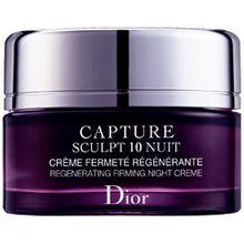 Antirrugas-Dior-Capture-Sculpt-10-Nuit-Creme-Fermete-Regenerante-copy