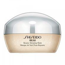 Mascara-de-Beleza-Noturna-Shiseido-Ibuki