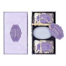1-0706-CB-Lavender-3x150g-soap-set