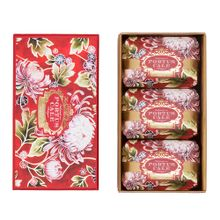 2-2406-PC-Noble-Red-soap-set_cutout